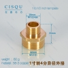 1  to 1/2, 33mm,60g inch template1/2 inch 48 mm  full thread coupling copper water pipes connector wholesale