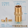 1 inch,70mm,170g full thread coupling1/2 inch 32 mm copper  water pipes connector