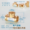 color 1high quality 38-5 copper pipe fittings straight tee  y style tee