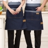 unisex denim pocket housekeeping  apron