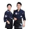 high quality sushi food service waiter shirt jacket
