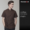 short sleeve coffee menlong sleeve solid color chef uniform both for women or men