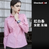 color 7stripes printing wait staff store clerk shirt uniform