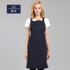 color 2fashion restaurant food service crew housekeeping apron