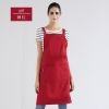 color 4fashion restaurant food service crew housekeeping apron