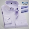 color 9high quality business men formal office work shirt