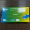 color 1riderbull  medical examination gloves disposable  gloves CE certificated EN455