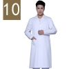men white ( classic design )winter high quality long sleeve front opening nurse doctor coat uniform