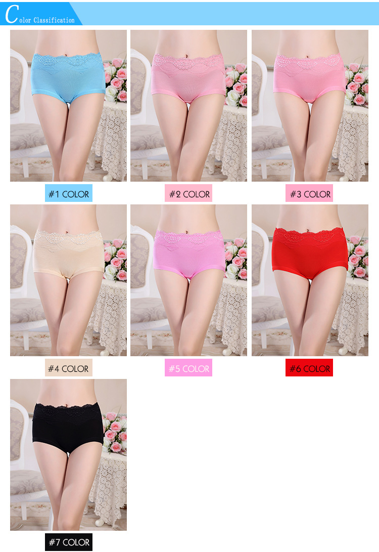 women underwear colors