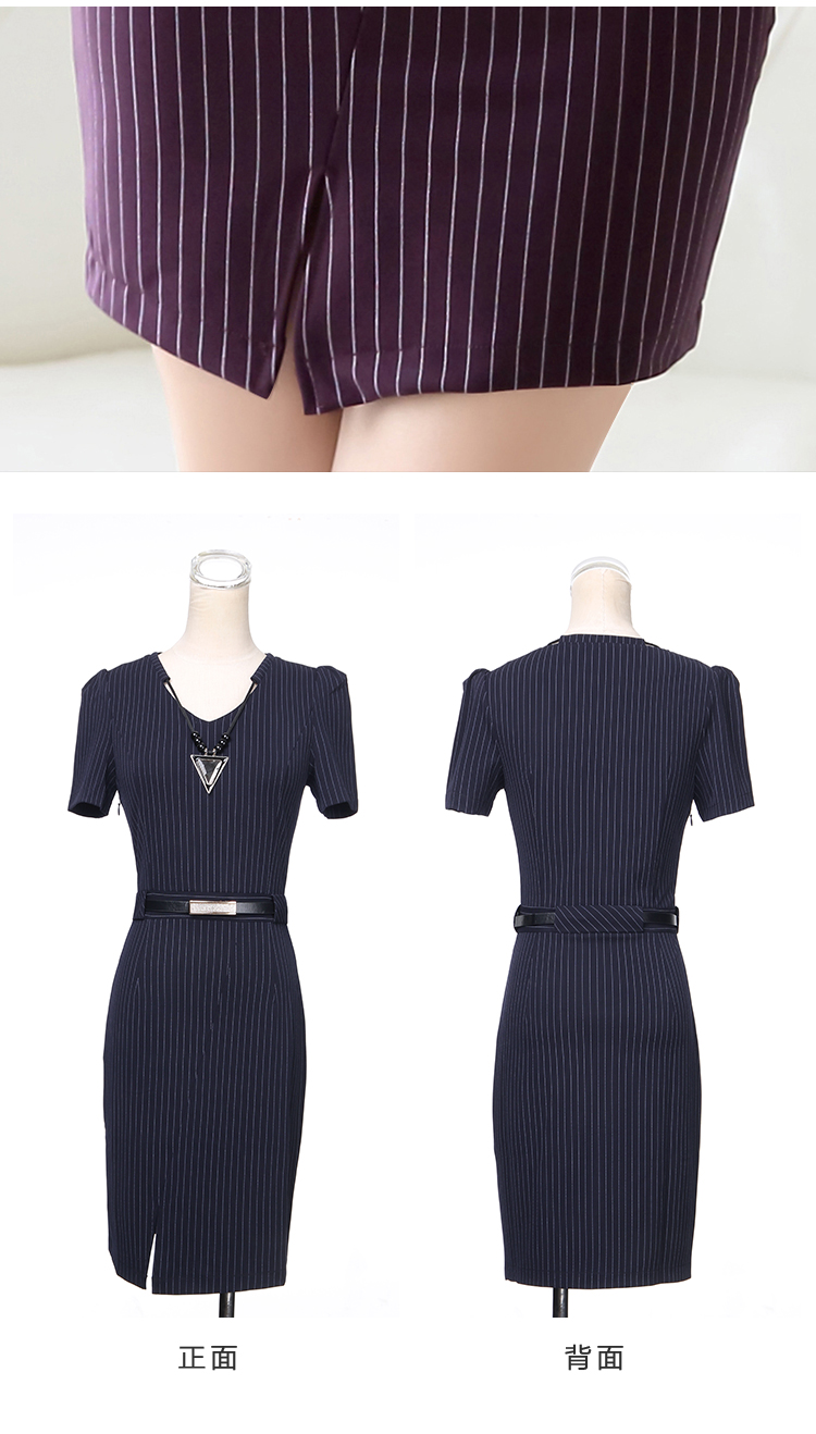 Bei  Lei  Ku  Er , office design women dress