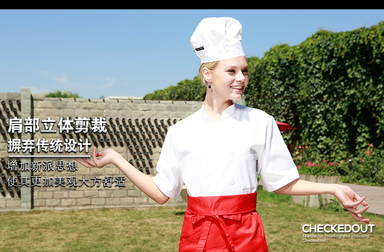 chef jacket top