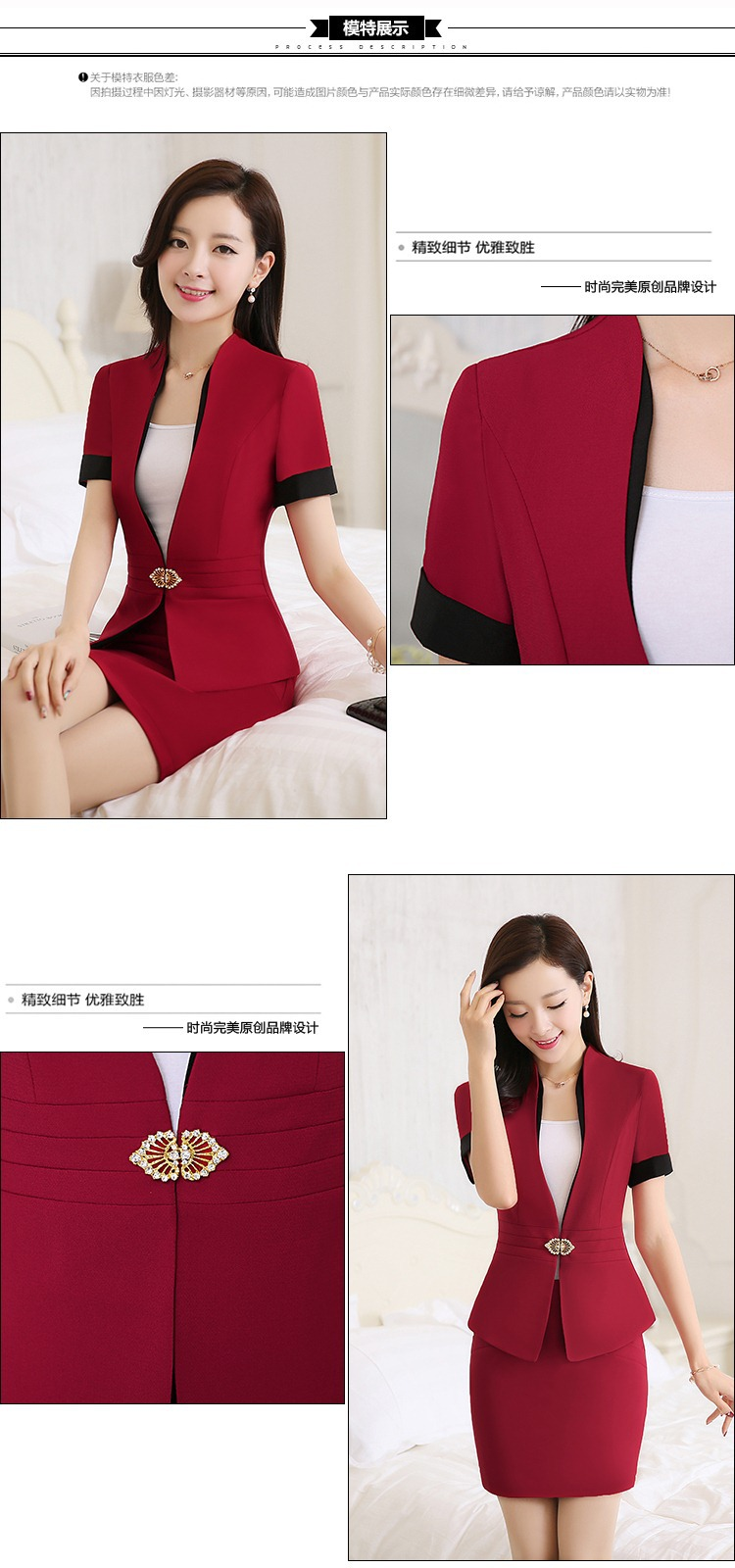 Discount Skirt Suits 90