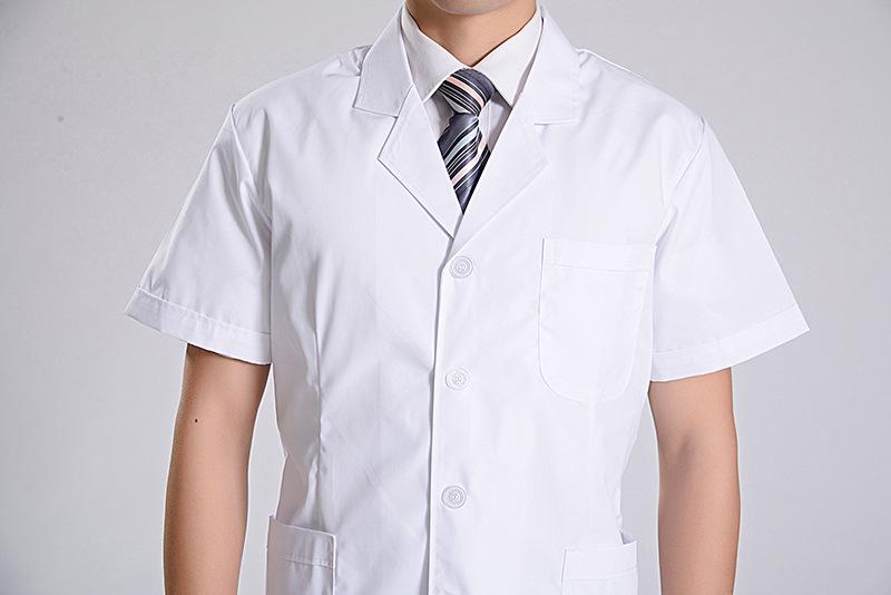 nurse suits