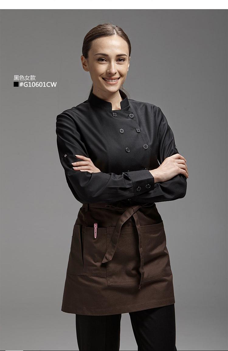 Slim Fit Long Sleeve Waiter Shirt Apron Teahouse Uniform